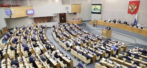 Единороссы Шойгу, Лавров, Проценко и Шмелева отказались стать депутатами Госдумы