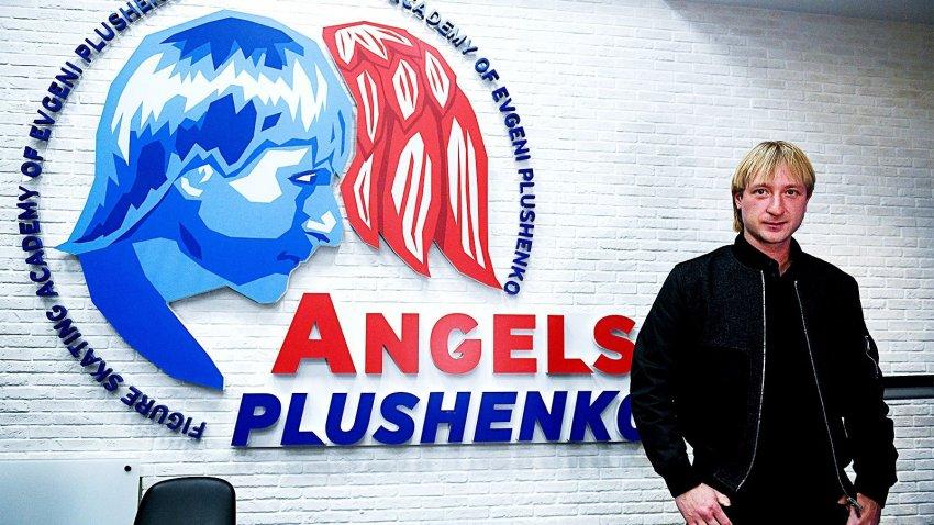 """На новом сайте академии """"Ангелы Плющенко"""" появилась функция виртуальной экскурсии"""