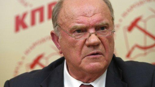 Лидер КПРФ Геннадий Зюганов считает выступление партии на выборах успешным