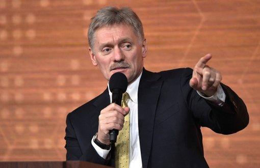 Пресс-секретарь Песков выразил сожаление из-за непризнания Турцией итогов выборов в Крыму